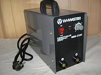 Сварочный инверторный аппарат WMaster MMA 250, сеть 220 вольт, реальный ампераж, качество сборки приятно радует глаз.