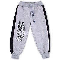 Спортивные штаны для мальчика серого цвета