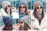 Жіночий модний набір: тепла шапка і хомут-шарф (4 кольори), фото 3