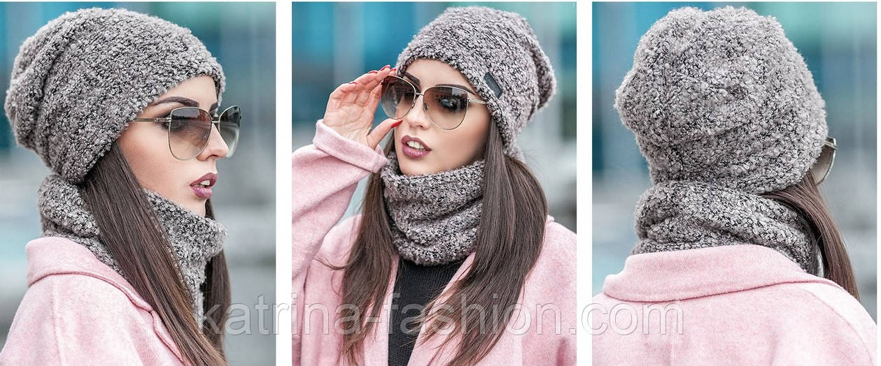 Жіночий модний набір: тепла шапка і хомут-шарф (4 кольори)