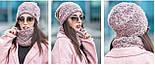 Жіночий модний набір: тепла шапка і хомут-шарф (4 кольори), фото 4