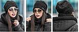 Жіночий модний набір: тепла шапка і хомут-шарф (4 кольори), фото 5