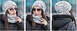 Жіночий модний набір: тепла шапка і хомут-шарф (4 кольори), фото 6