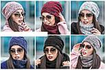 Жіночий модний набір: тепла шапка і хомут-шарф (4 кольори), фото 2