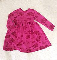 Теплое малиновое платье