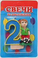 """Свічки для торта """"ФУТБОЛІСТ""""-""""2"""""""