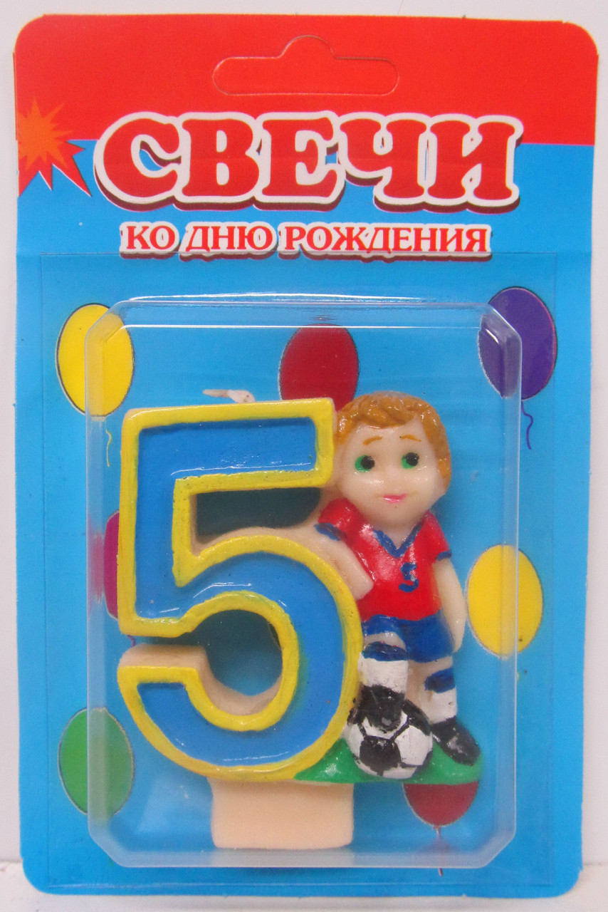 """Свеча для торта """"ФУТБОЛИСТ""""- 5"""