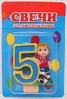 """Свічки для торта """"ФУТБОЛІСТ""""- 5"""