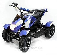 Детский квадроцикл Profi EATV 800W(синий)@