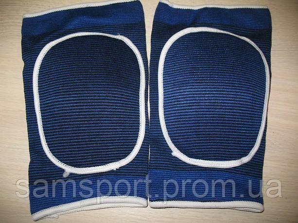 Синий наколенник для взрослых с подушкой (Китай)