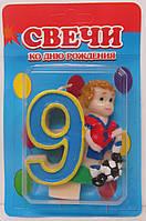 "Свічка на торт ""ФУТБОЛІСТ""-""9"""