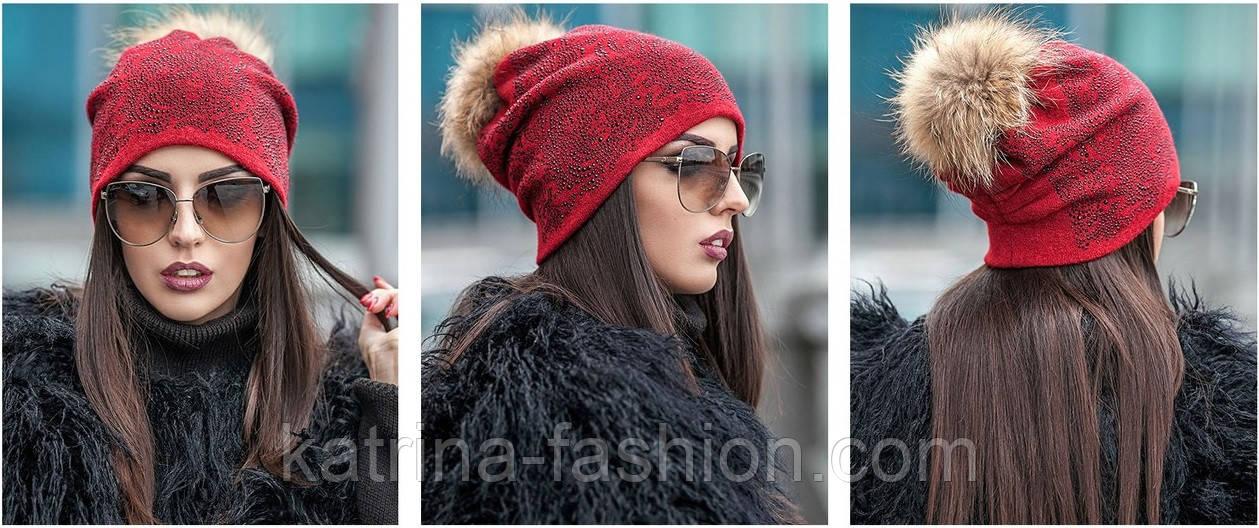Женская модная шапка со старазами и мехом енота (5 цветов)