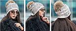 Женская модная шапка со старазами и мехом енота (5 цветов), фото 4