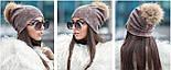 Женская модная шапка со старазами и мехом енота (5 цветов), фото 5