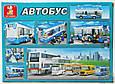 """Конструктор SLUBAN """"Одноэтажный автобус"""" 235 дет, M38-B0330, фото 2"""