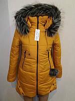 Куртка женская зимняя молодежная