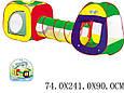 """Детская игровая палатка - тоннель 3 в 1. Лучшее качество. Комплекс """"Cary Bear"""" 8807 Р, фото 2"""