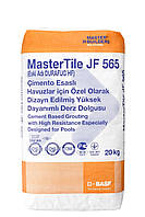 Затирочная смесь MasterTile JF 565
