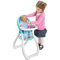 Игрушечный стульчик для кормления куклы Smoby 240204