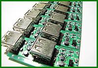 DC-DC повышающий преобразователь 0.9в-5в. (USB).