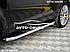 Штатные боковые подножки Toyota Highlander с окантовкой из нержавейки (стиль RangeRover Sport), фото 2