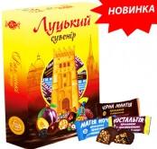 """НАБІР ЦУКЕРОК """"НАСОЛОДА"""" / коробка 1 кг - ОРА АГРО-ЕКО. Виробник ЕКО продуктів та Квітів! в Львовской области"""