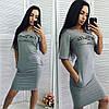 Серое платье с карманами