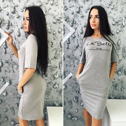 Серое платье с карманами, фото 2
