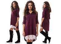 Женское стильное платье-фрак с кружевом (4 цвета)