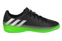 Детские футзалки (бампы) Adidas Messi 16.4 JR