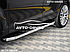 Защитные боковые подножки для Daihatsu Terios с окантовкой из нержавейки (стиль Range Rover Sport), фото 5