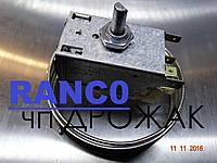 Термостат RANCO®  К-54  для морозильника.