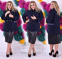 Пальто женское батал теплое стильное элегантное синий