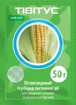 Гербицид  Тивитус ВГ (аналог Титус) 50 г, Римсульфурон, 250 г/кг