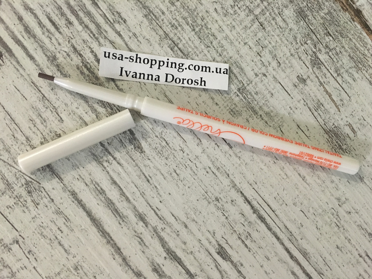 CHELLA eyebrow механический карандаш для бровей  Блонд