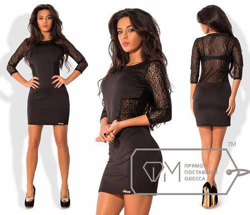 Платье с гипюровой спиной, фото 2