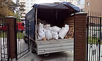 Вывоз строительных отходов до 3 тонн. Бровары, Броварской район.