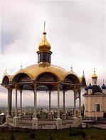 Свято-Успенская Почаевская Лавра, фото 1