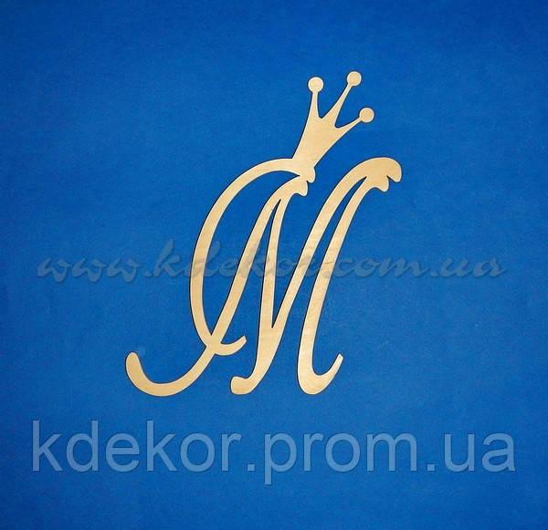 Буква М с коронкой (высота 30 см.) заготовка для декора