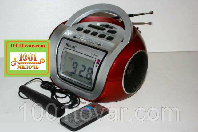 Часы с бумбоксом купить часы дозиметр наручный