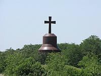 Мгарский монастырь, фото 1