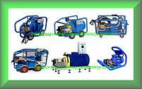 Аппараты высокого давления, гидроструйные аппараты Шторм 202