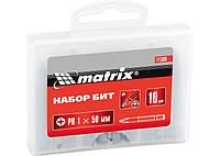 Набор бит Ph1 х 50 мм,сталь 45Х, 10 шт., в пласт. боксе MATRIX