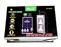 Универсальная солнечная система GDLITE GD-8023, MP3 плеер, FM радио, светотехника