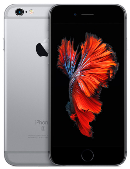 IPhone 6s 32GB (Space Gray)