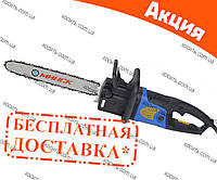 Электропила Минск ПЦ-2800