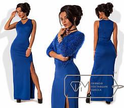 Вечернее платье с болеро, фото 2