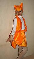 Детский карнавальный  костюм Лисичка для девочки 110-130 см