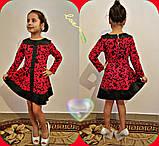 Нарядное платье Завитки с отделкой кожа 116-140р., фото 3