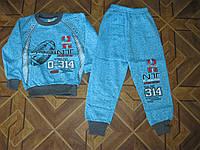 Детские костюмы  теплые на байке для мальчиков   3-6 лет Турция